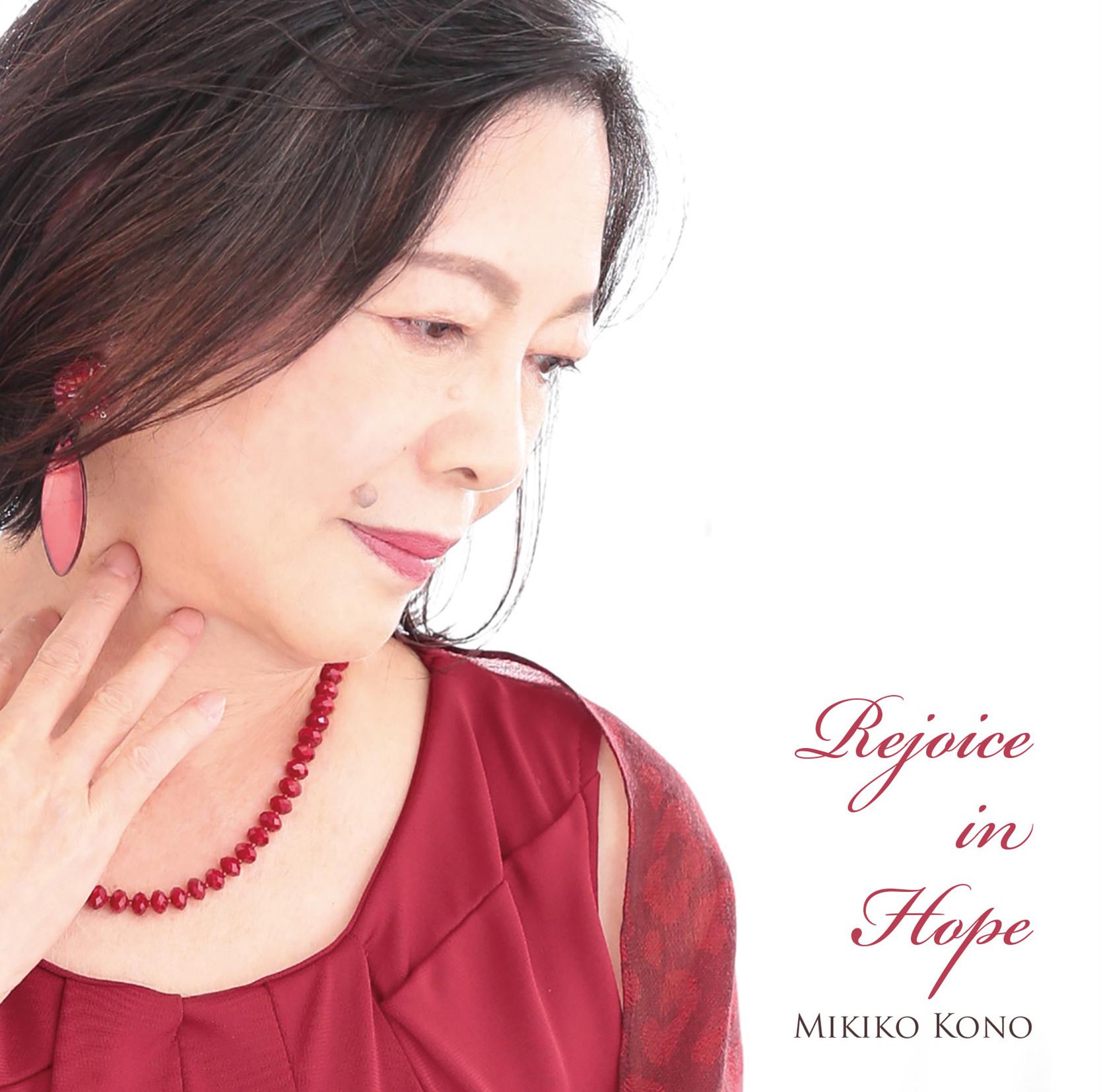 Mikiko Kono